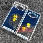 (291-009)เคสมือถือซัมซุง Case A7 เคสน้ำพลาสติกใส Rubber Duck