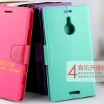(007-012)เคสมือถือ Microsoft Lumia 1520 เคสนิ่ม GOOSPERY NEW Fancy Diary Case