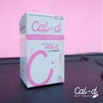 Cal-D Soft Capsule แคล-ดี แคลเซียมเพิ่มความสูง