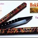 มีดซ้อมควง Hokkaido Leaf Balisong Trainer Collection