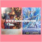 VG Fighter's Deck Holder Collection Vol.02 - Toshiki Kai & Hellfire Seal Dragon, Blockade Inferno+ PR/0161TH : อัศวินแห่งหมอกฝน, เบอร์นัลโด้ (Mist Rain Knight, Bernardo)