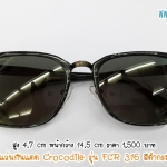 แว่นกันแดด Crocodile รุ่น FCR 316 สีดำกระ
