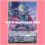 EB11/007 : Battle Spirit Revenger, Mackart / Revenger of Fighting Spirit, Macart (RR)