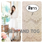 Glamourous Alice lace dress สีขาว