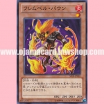 SD24-JP010 : Flamvell Poun (Common)