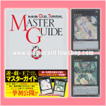 Yu-Gi-Oh! Duel Terminal Master Guide - Book + 2 Cards