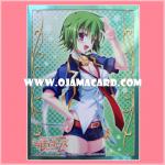 Bushiroad Sleeve Collection HG Vol.430 : Tantei Opera Milky Holmes (Zenigata Tsugiko) 1ct. 98%