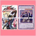 Yu-Gi-Oh! 5D's Vol.1 [YF01-JP] - Book + Promo Card