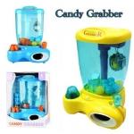 ตู้คีบมินิ Candy Grabber
