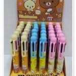 ปากกา ลาย Rilakkuma หมึก 6 สี (ซื้อ 12 ชิ้น ราคาส่ง 30 บาท/ชิ้น)
