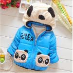 เสื้อกันหนาวหมีน้อย สีฟ้า น่ารัก ไม่มีเสื้อสีขาวตัวในค่ะ