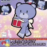 Petitgguy Rapapan Purple & Drum (HGPG)