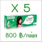 โปร Maxim Colors 1 Day x 5 กล่อง เพียงกล่องละ 800 บาท