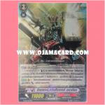 FC02/014TH : อีเรเซอร์, ทวินธันเดอร์•ดราก้อน (Eradicator, Twin Thunder Dragon) - แบบโฮโลแกรมฟอยล์