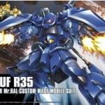 HGBF 1/144 Gouf R35