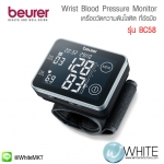 เครื่องวัดความดันโลหิต ที่ข้อมือ Beurer Wrist Pressure Monitor รุ่น BC58
