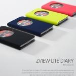 Zenus : Avoc ZView Lite Leather Diary Case for Samsung Galaxy S5, SV, G900