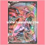 Yu-Gi-Oh! 5D's OCG Duelist Card Protector / Sleeve - Red Nova Dragon / Scar-Red Nova Dragon x1 98%