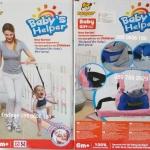 เป้พยุงเด็กช่วยฝึกเดิน Baby's Helper