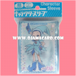 Character Sleeve Collection HG - Ojamajo Doremi: Aiko Seno (EN-008) 65ct.