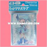 Character Sleeve Collection HG - Ojamajo Doremi: Aiko Seno (EN-008) 65ct.