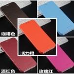 (015-009)เคสมือถือซัมซุง Case Samsung A8 เคสพลาสติกแบบครอบตัวเครื่องสไตล์ฝาพับเปิดข้าง