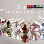(000-001)จุกเพชรปิดโทรศัพท์ขนาด 3.5MM เสียบกันฝุ่นสำหรับ iPhone Samsung HTC SONY