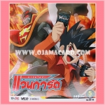 VCD : Cardfight!! Vanguard Vol.5 [Ep.9-10] / การ์ดไฟท์! แวนการ์ด แผ่นที่ 5 [Rideที่ 9-10] - No Card + VCD Only