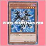 VS15-JPD06 : Axe Dragonute (Common)