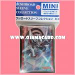 Bushiroad Sleeve Collection Mini Vol.132 : Star-vader, Blaster Joker x60