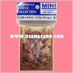 Bushiroad Sleeve Collection Mini Vol.142 : Omniscience Dragon, Managarmr x60