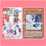 Yu-Gi-Oh! GX Vol.1 [YG01-JP] + YG01-JP001 : Light and Darkness Dragon (Ultra Rare)