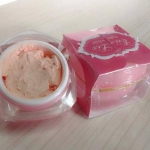 Eii-Lix Baby White ครีมกันแดด เนื้อแป้งโฟมอีลิกซ์ นำเข้าจากเกาหลี