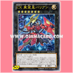 MG04-JP002 : CXyz Dystopic Barian / Chaos Xyz: King of Hope, Varian (Ultra Rare)