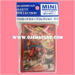 VG Sleeve Collection Mini Vol.211 : Chronofang Tiger 70ct.