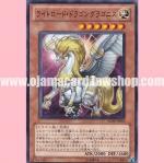 SD22-JP010 : Gragonith, Lightsworn Dragon (Common)