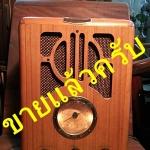 วิทยุแนวretro รหัส181157rd