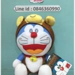 ตุ๊กตาโดเรม่อน Doraemon 12 ราศี ปีม้า ขนาด 7 นิ้ว ลิขสิทธิ์แท้