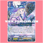EB11/016 : Witch of Banquets, Lir (R)