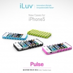 iLuv : Pulse Soft Flexible Case For Apple iPhone 5