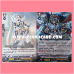 Trial Deck 8 : Liberator of the Sanctuary (VGT-TD08) ภาค 3 ชุดที่ 1