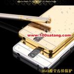 (388-061)เคสมือถือ Case OPPO R3 เคสกรอบโลหะพื้นหลังอะคริลิคเคลือบเงาทองคำ 24K