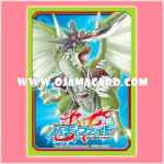 Future Card Buddyfight Card Protector / Sleeve Vol.10 : Jackknife Dragon x55