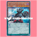 VE11-JP002 : D/D Proud Ogre (Secret Rare)