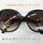 แว่นกันแดด Mango เลนส์ดำไล่สี รุ่น MGS8060