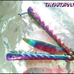 มีดซ้อมควง บาลีซองเรนโบว์ธันเดอร์ Rainbow Thunder Balisong Trainer Knife