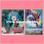 VCD : Cardfight!! Vanguard Vol.2 [Ep.3-4] / การ์ดไฟท์! แวนการ์ด แผ่นที่ 2 [Rideที่ 3-4] - VCD + Card