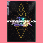 Duelist Box 2012 [DB12-JP] - Special Duelist Card Protector Sleeve 100ct.