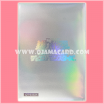 Yu-Gi-Oh! Duel Monsters OCG Duelist Card Protector / Sleeve - Holographic Silver [Used] x2
