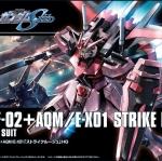 Strike Rouge (HGCE)